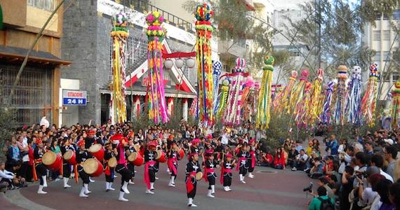 Shows Feira Cultural Eventos BaresSP 570x300 imagem