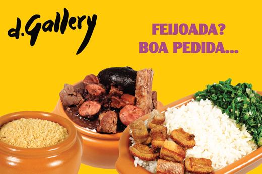 Flyer D Gallery