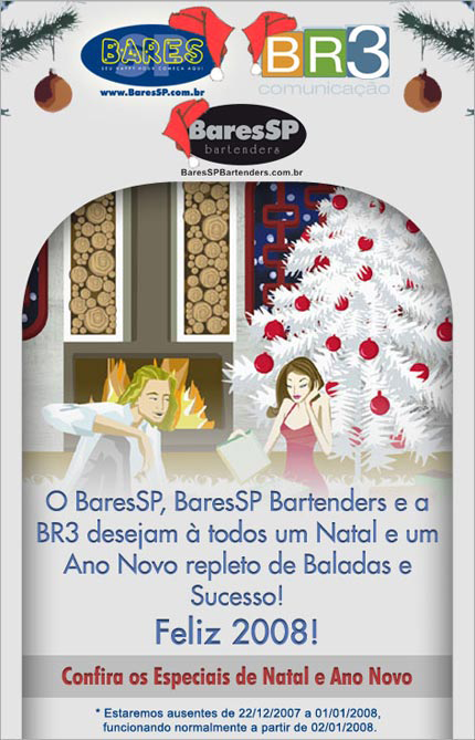 E-mail marketing de Natal 2007