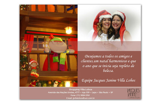 Cartão de Natal 2006 Jacques Janine Br3 Site sites cases image