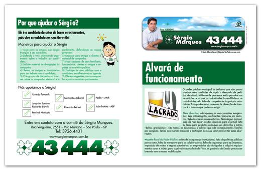 Impresso Sergio Marques