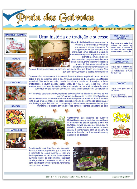 Site Praia das Gaivotas