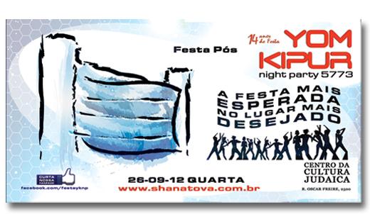 Flyer - YOM KIPUR