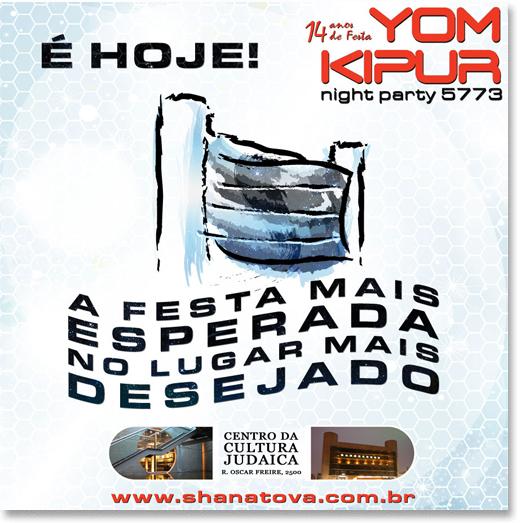 Teasers - YOM KIPUR