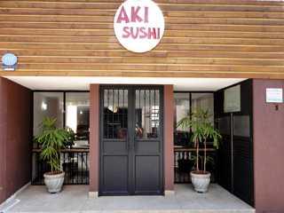 Aki Sushi/bares/fotos/AkiSushi.jpg BaresSP