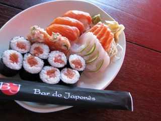 Bar do Japonês /bares/fotos/BardoJapones03.jpg BaresSP