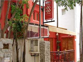 Restaurante Bilbao/bares/fotos/Bilbao4.jpg BaresSP
