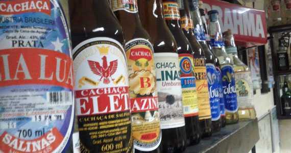 Chopperia Del Mar/bares/fotos/Choperia-Del-Mar.jpg BaresSP