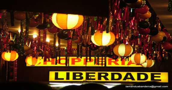 Chopperia Liberdade/bares/fotos/ChopperiaLiberdade_fachada.jpg BaresSP
