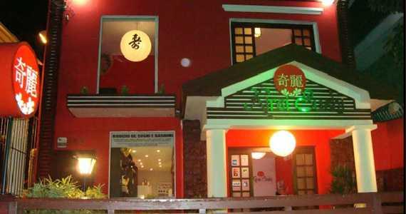 Kirei Sushi/bares/fotos/Kirei3.jpg BaresSP