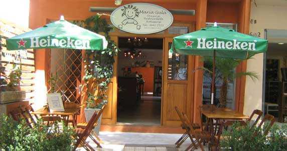 Maria Gula - Restaurante e Doceria/bares/fotos/Maria_da_Gula_fachada_1.jpg BaresSP