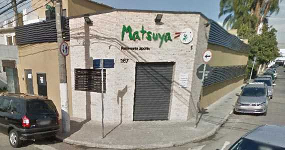 Matsuya - Morumbi/bares/fotos/Matsuya_Morumbi1.jpg BaresSP
