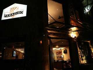 Paradiso Bar e Cucina/bares/fotos/Paradiso.jpg BaresSP