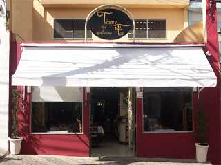 Thamy Far Bar & Restaurante /bares/fotos/Thamy Far 01.jpg BaresSP