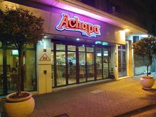 Achapa - Paulista/bares/fotos/achapa_al_santos_02.jpg BaresSP