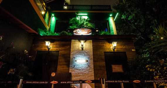 Akbar Lounge & Disco/bares/fotos/akbar3_15042014191400.jpg BaresSP