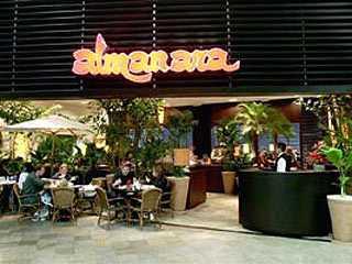 Almanara - Shopping Jardim Sul/bares/fotos/alamanara_jardimsul.jpg BaresSP