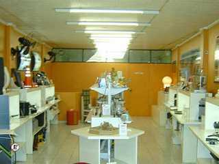 Associação Nacional dos Inventores/bares/fotos/ani_associacao_inventores_1.jpg BaresSP