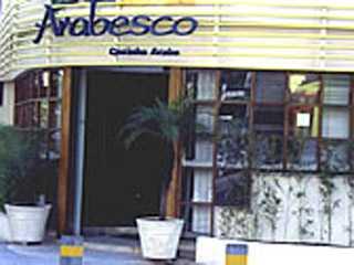 Arabesco - Perdizes/bares/fotos/arabesco_3.jpg BaresSP