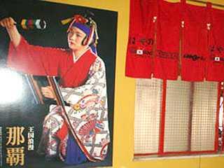 Sushi Ba•Yano - Vila Madalena/bares/fotos/ba_yano_2.jpg BaresSP