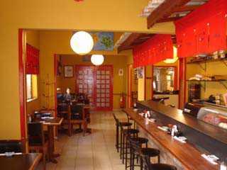 Sushi Ba•Yano - Perdizes/bares/fotos/bayano_1.jpg BaresSP