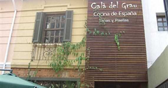 Calà del Grau/bares/fotos/caladelgrau_23102014151721.jpg BaresSP