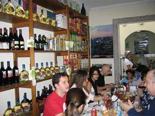 Casa Portuguesa/bares/fotos/casa_portuguesa01.jpg BaresSP