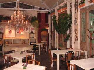 Restaurante Casa das Rosas BaresSP 570x300 imagem