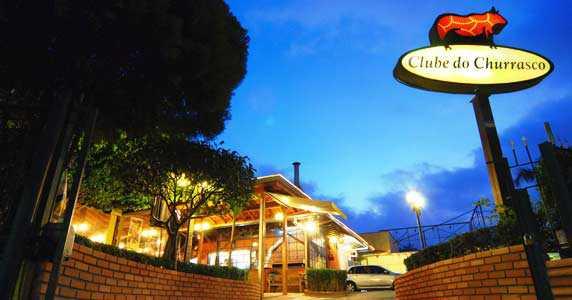 Clube do Churrasco/bares/fotos/clube_churrasco_fachada.jpg BaresSP