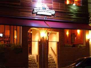 Delluccio Pizza Bar/bares/fotos/delluccio.jpg BaresSP