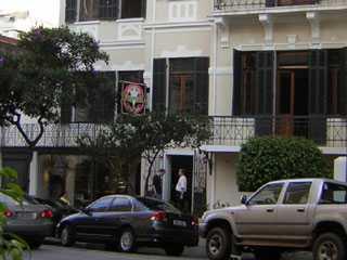 Empório Chiappetta - Santa Cecília/bares/fotos/emporio_chiappettastacecilia.jpg BaresSP