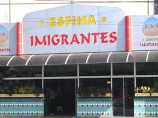 Esfiha Imigrantes/bares/fotos/esfiha_imigrantes1.jpg BaresSP