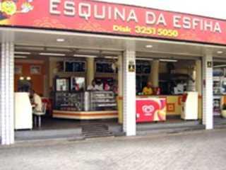 Esquina da Esfiha - José Menino/bares/fotos/esquina_esfiha_jmenino.jpg BaresSP