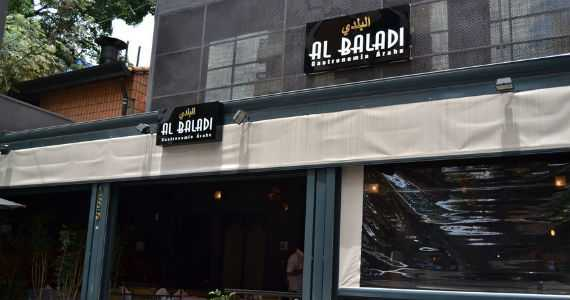 Al Baladi/bares/fotos/fast_00001.jpg BaresSP