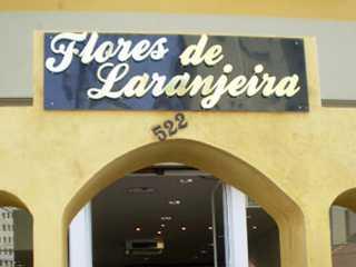 Flores de Laranjeira/bares/fotos/flores_laranjeira_01.jpg BaresSP