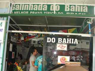 Galinhada do Bahia/bares/fotos/galinhadadobahia.jpg BaresSP