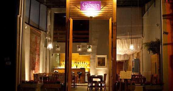 Gibran/bares/fotos/gibran_fachada.jpg BaresSP