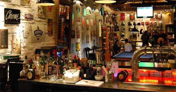 Johnnie Wash Bar