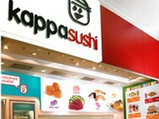 Kappa Sushi - Shoppings Villa lobos