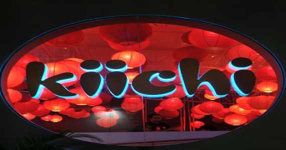 Kiichi - Vila Mariana/bares/fotos/kiichi-vm.JPG BaresSP