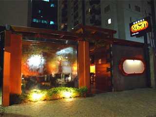 Restaurantes Japoneses em Moema