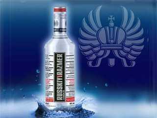 Makor Vodkas - Representante do Grupo ZAO Veda/bares/fotos/makor01.jpg BaresSP