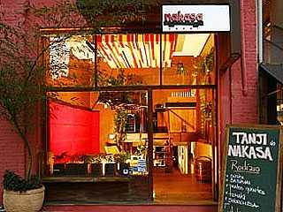 Restaurantes Japoneses na Rua Da Consolação