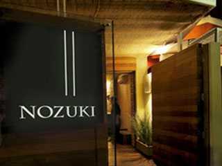 Nozuki/bares/fotos/nozuki.jpg BaresSP