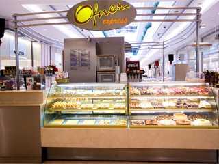 Ofner Express - Shopping Anália Franco/bares/fotos/ofner-shopanaliafranco-expr.jpg BaresSP