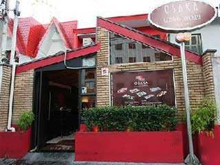 Osaka Restaurante/bares/fotos/osakarestaurante.jpg BaresSP