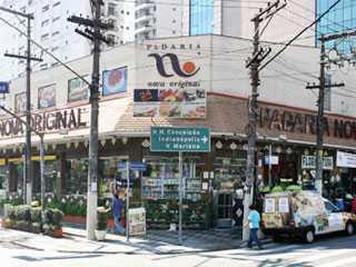 Padaria Nova Original/bares/fotos/padaria_nova_original.jpg BaresSP