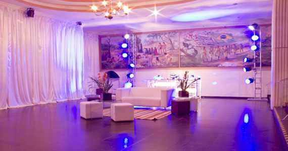 Clube Piratininga de Dança BaresSP 570x300 imagem