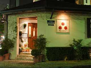 Restaurantes Italianos na Rua Doutor Renato Paes De Barros