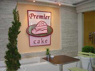 Premier Cake/bares/fotos/premier_cake.jpg BaresSP